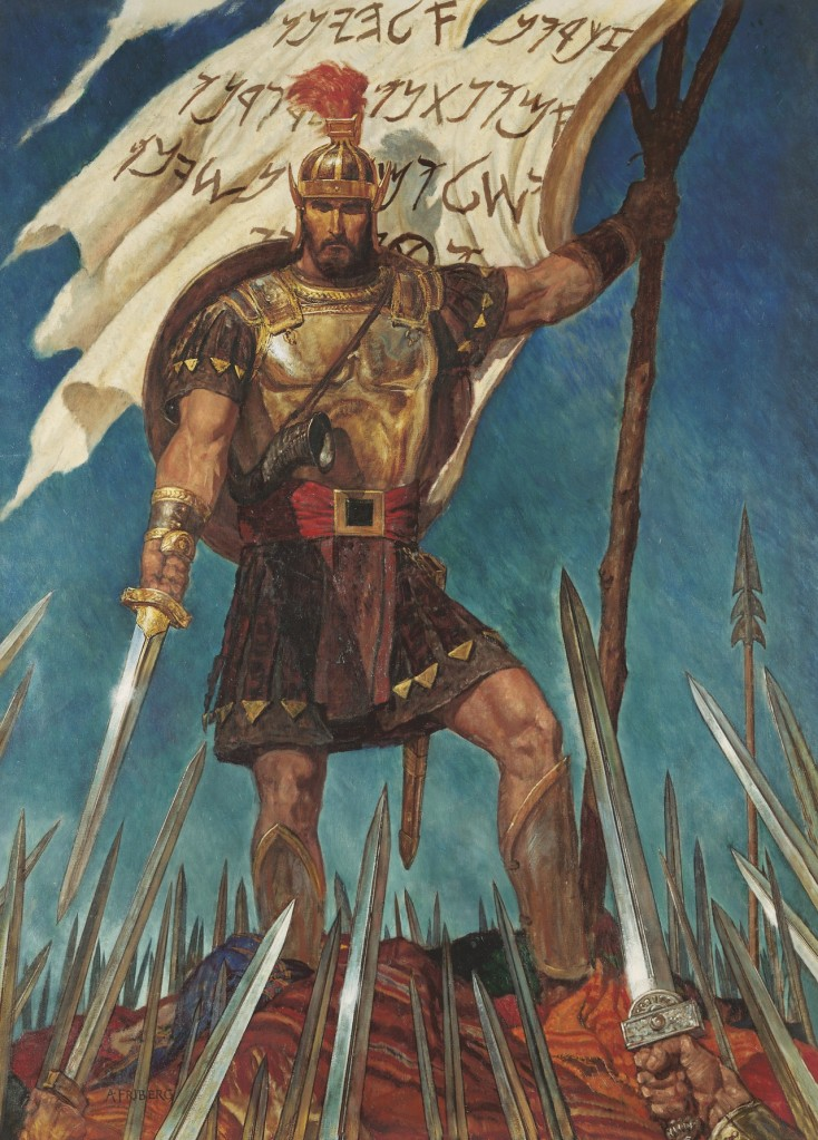 This image has an empty alt attribute; its file name is moroni.jpeg